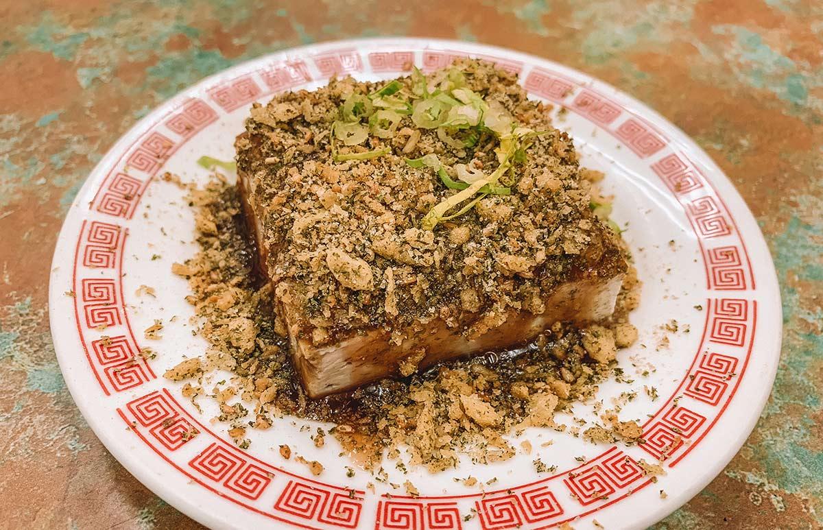 Raw Stinky Tofu in Taipei, Taiwan