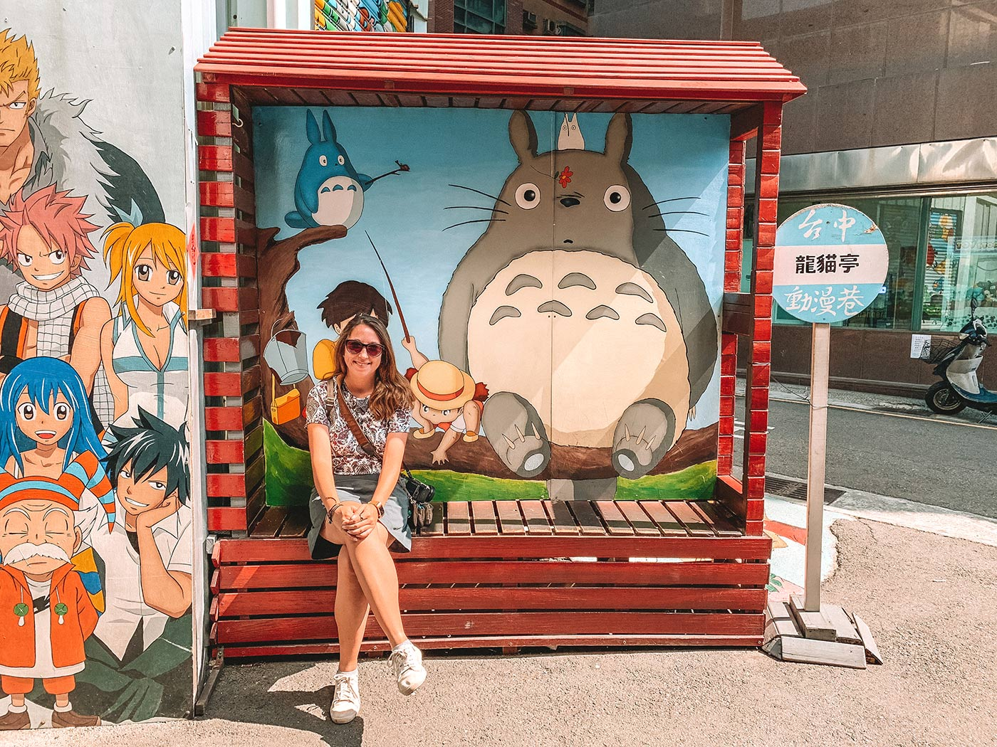 Things to do in Taichung, Taiwan blog post animation lane