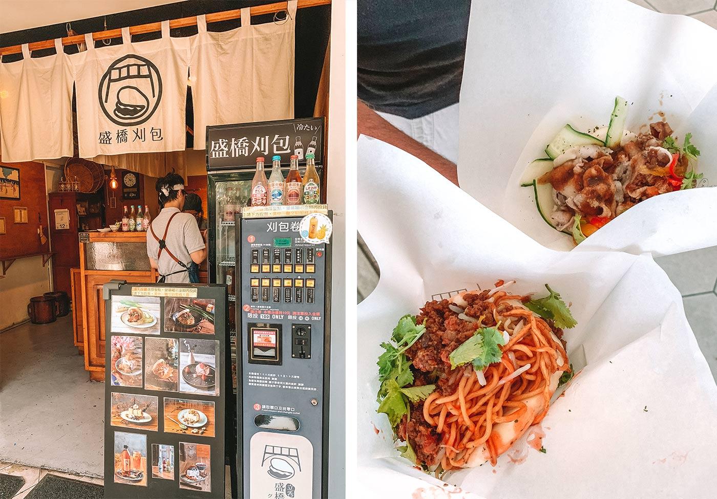 Things to do in Taichung, Taiwan blog post bashibao steamed bao buns