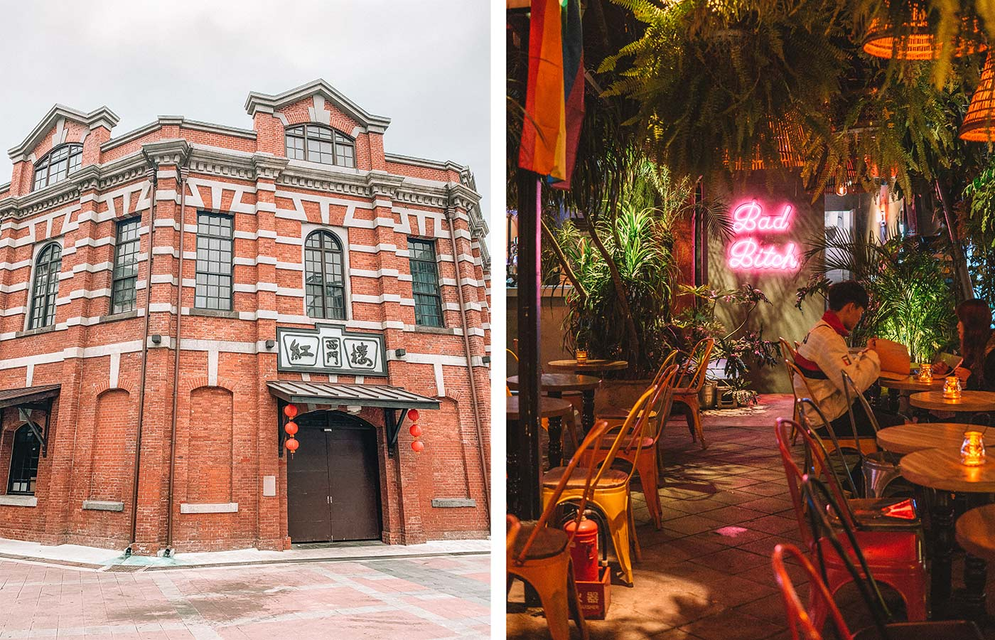 Things to do in Ximending in Taipei, Taiwan blog post   Red House