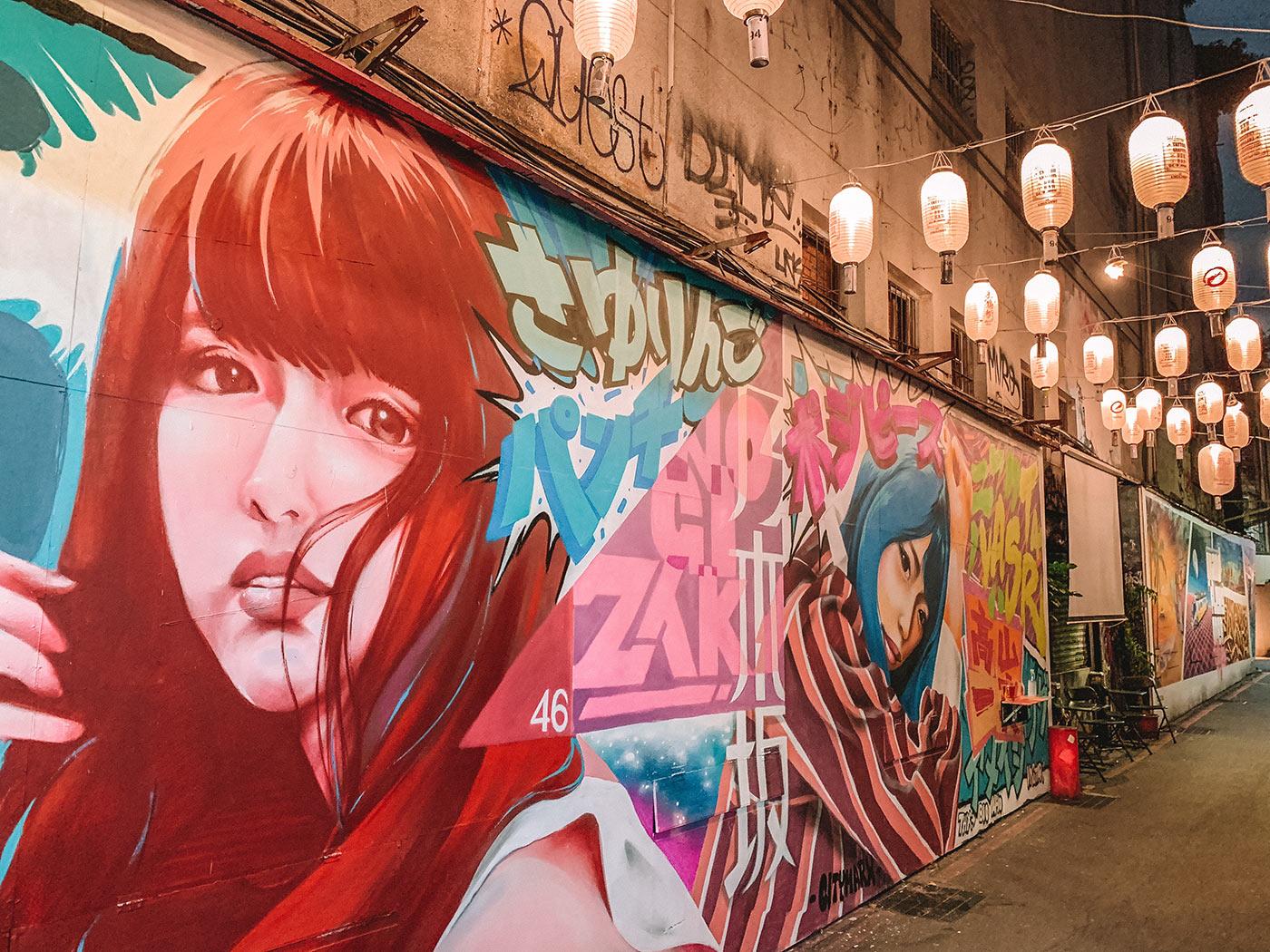 Things to do in Ximending in Taipei, Taiwan blog post   street art